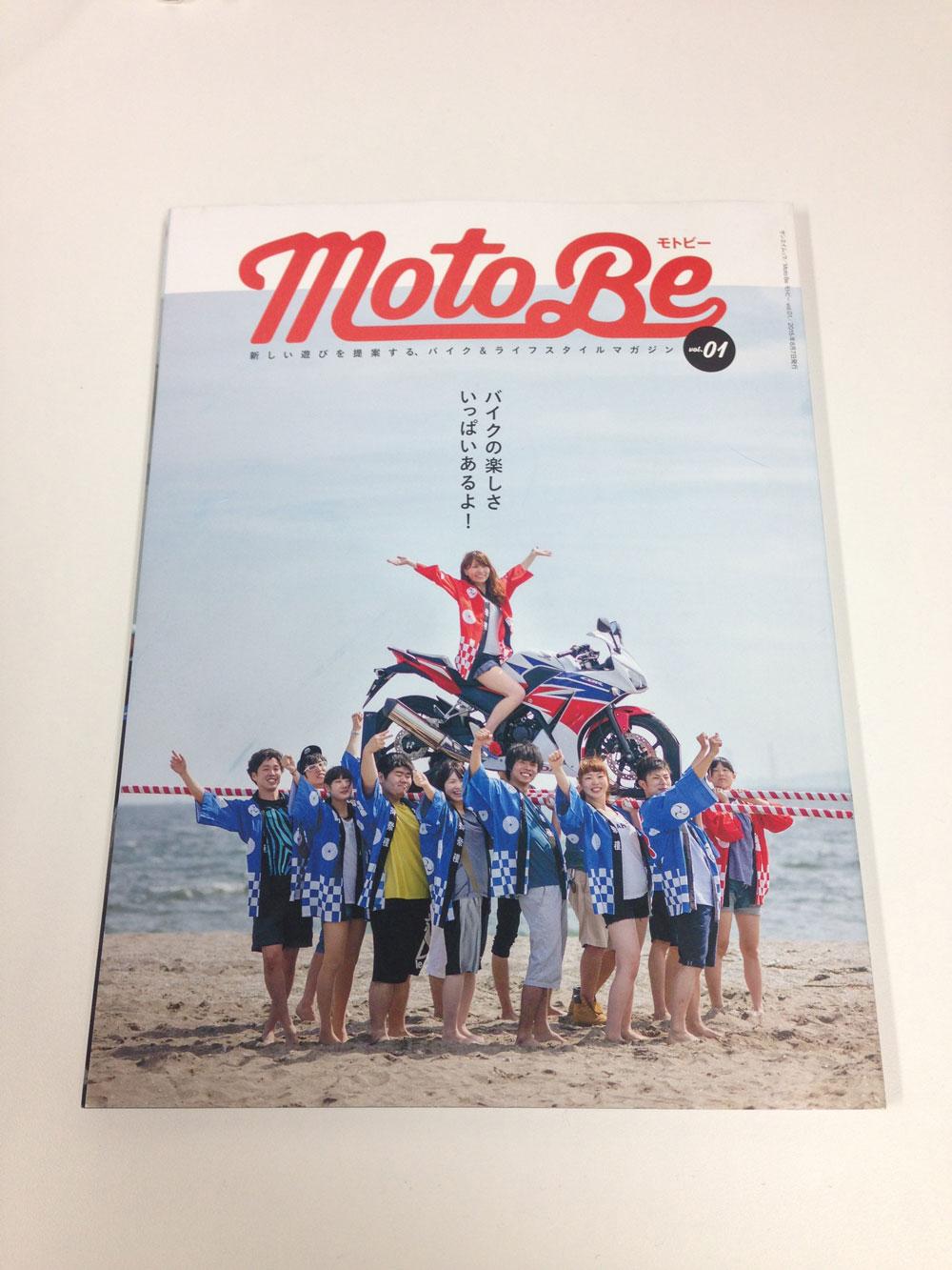 2015_06_24_MotoBe