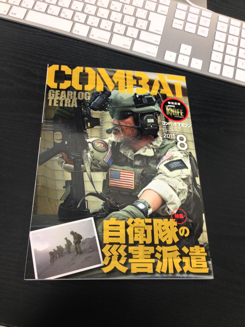 2015_06_27_COMBAT8