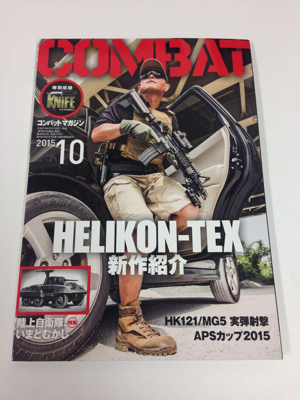 2015_08_27_COMBAT10