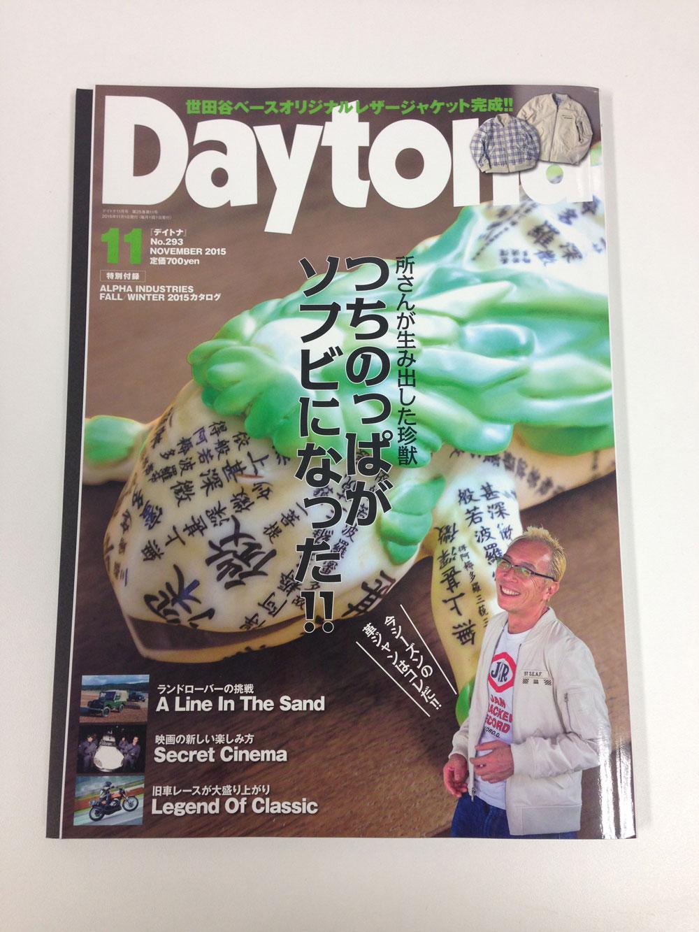 2015_10_06_Daytona11