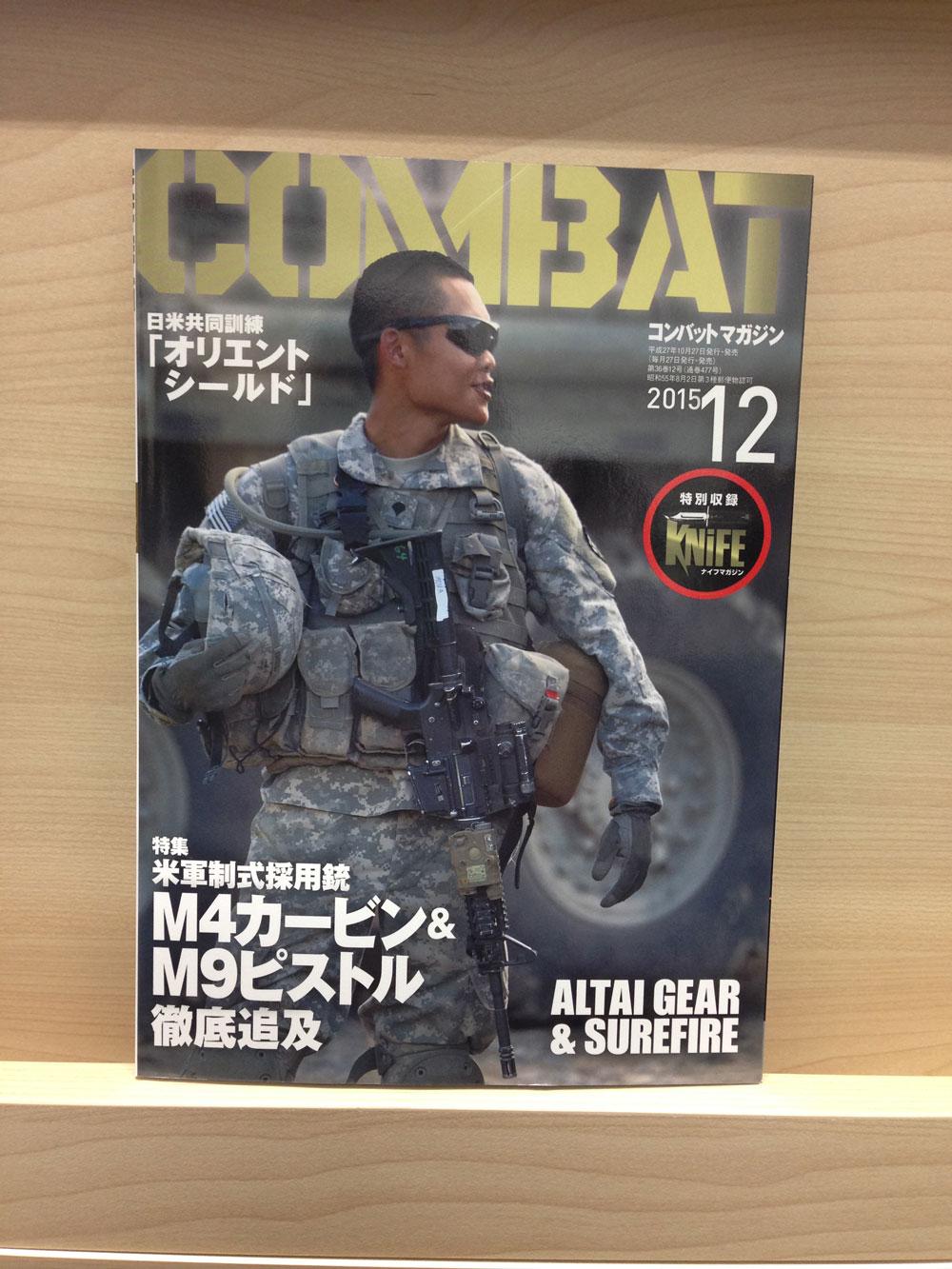 2015_10_27_COMBAT12