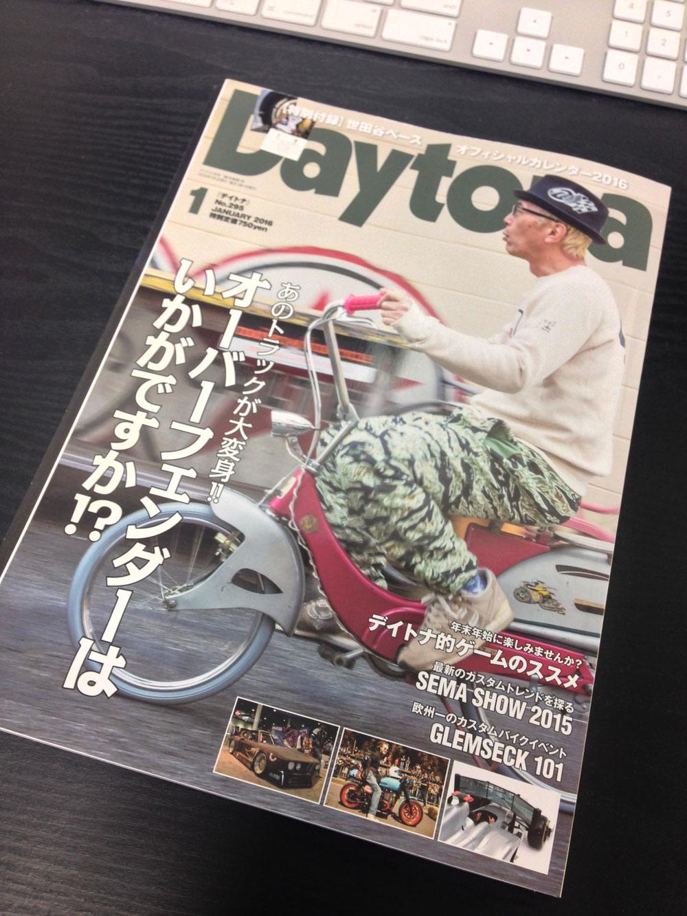 2015_12_04_Daytona1