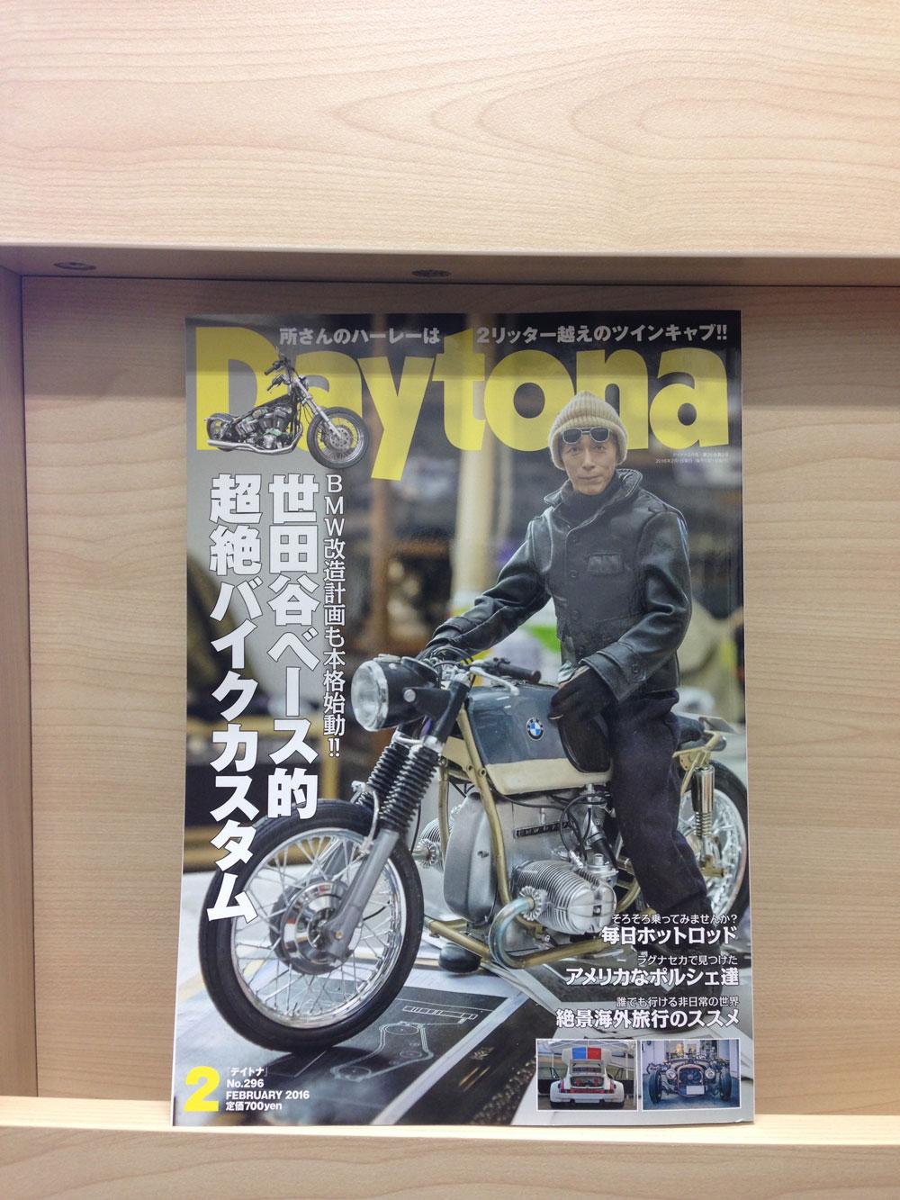 2016_01_06_Daytona2