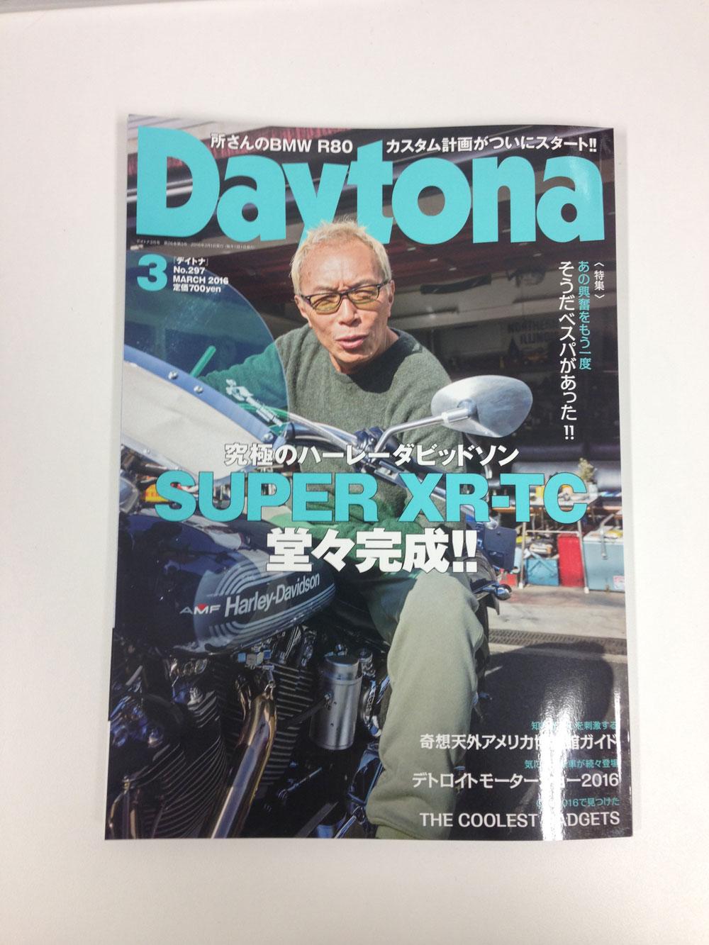2016_02_05_Daytona3
