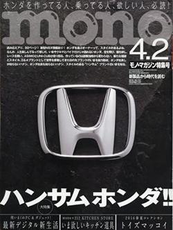316_mono4-2