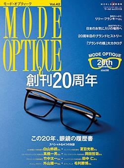 601_Mode42