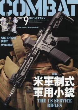 CM9-1